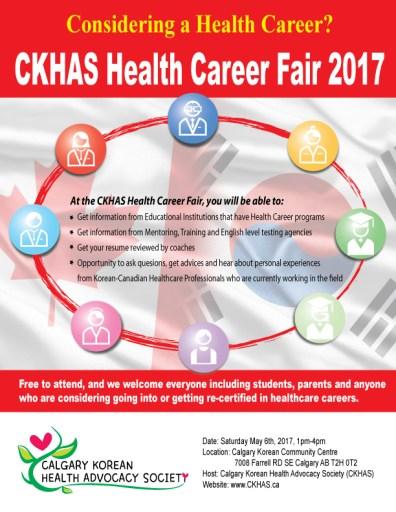 CKHAS-Health-Career-Fair-2017-E