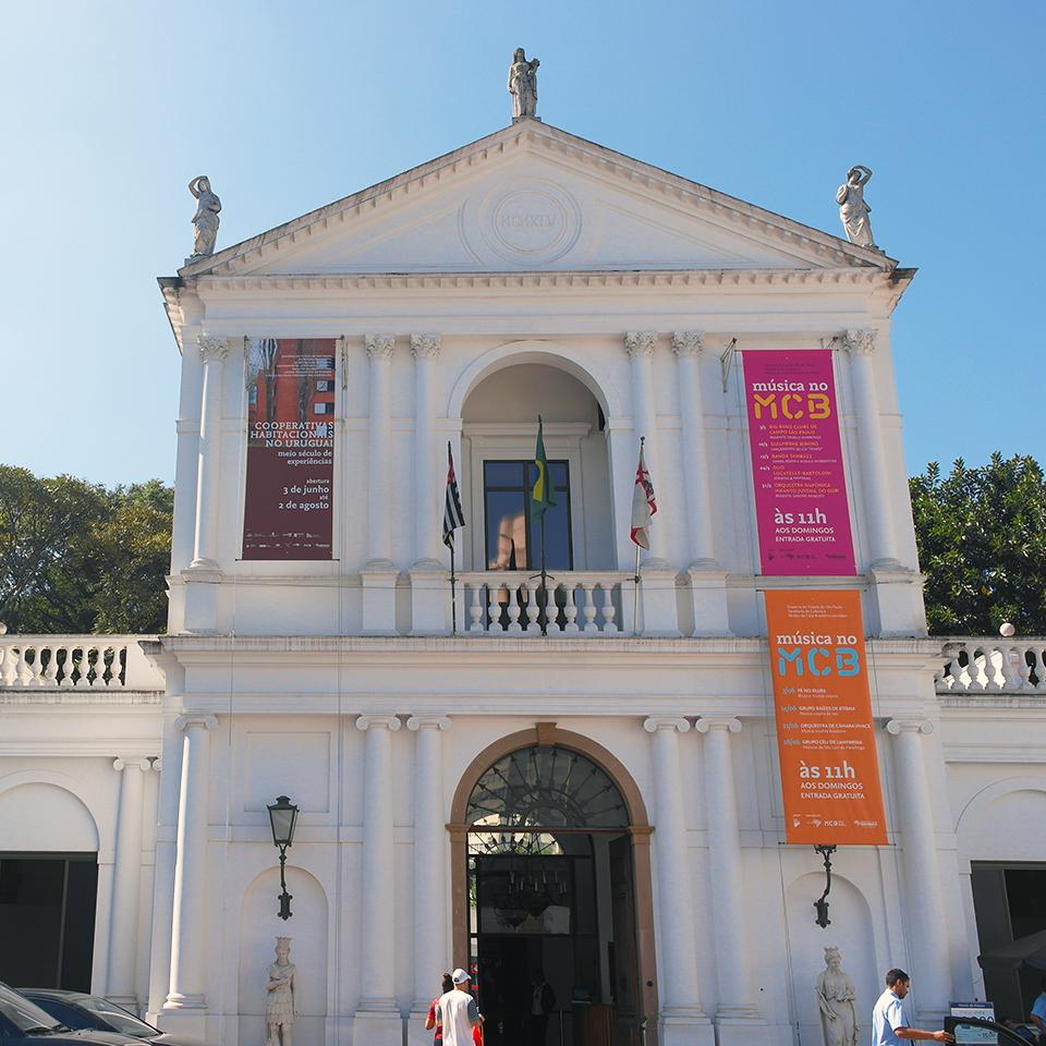 Museu da Casa Brasileira em São Paulo
