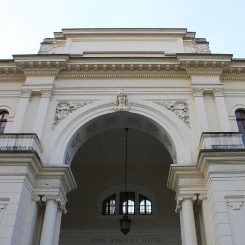 Arquivo Histórico Municipal de São Paulo no Bom Retiro