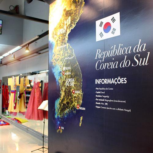 Conheça o Centro Cultural Coreano Hallyu no Bom Retiro