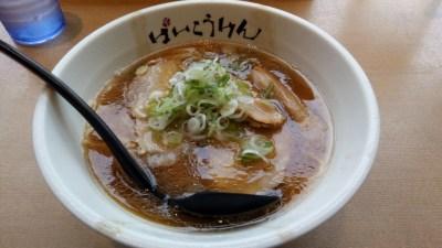 上品な旭川ラーメン KITTE「ばいこうけん東京」で醤油ラーメン
