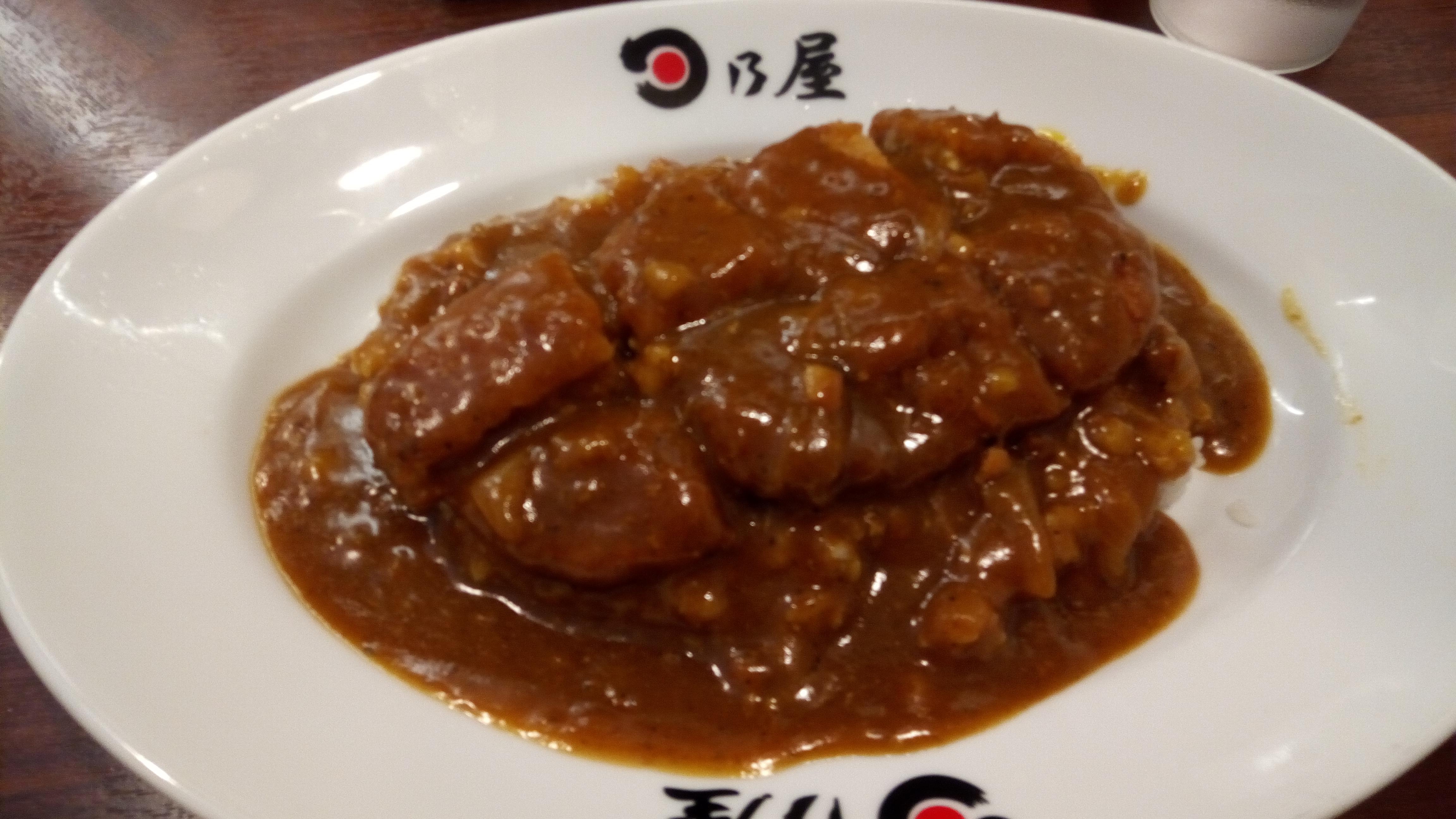 大阪「甘辛系カレー」~ 日乃屋カレーの「名物カツカレー」