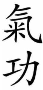 callig-qi-gong