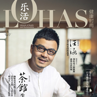 LOHAS Cover Of April 200