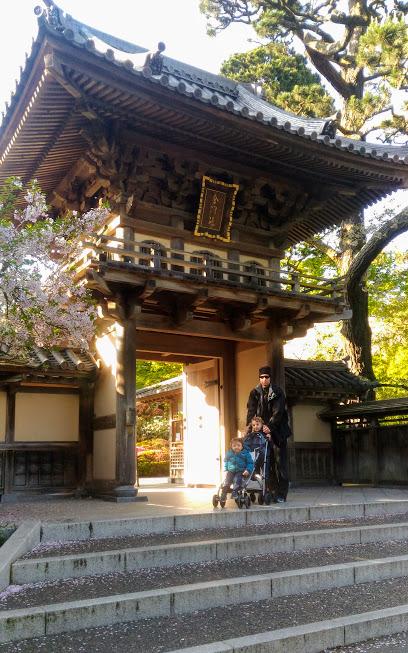 japanese_tea_garden