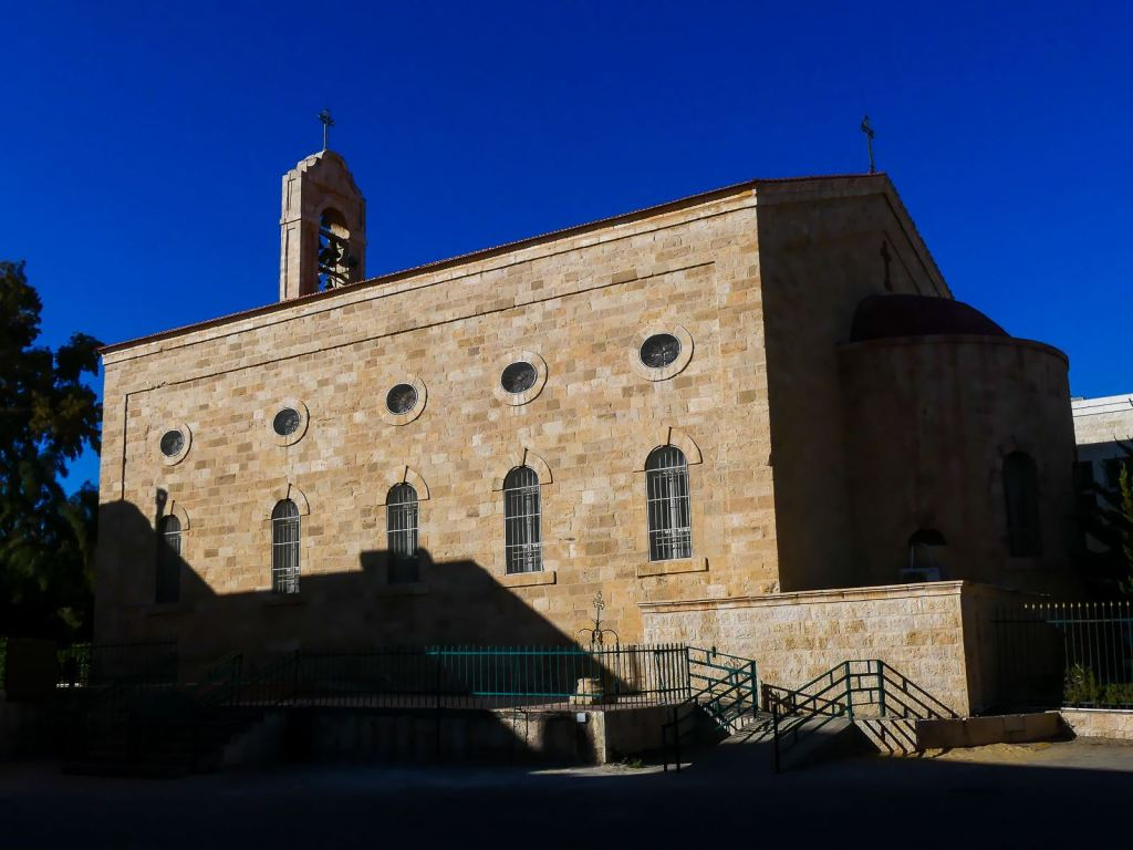 Madaba - Eglise Saint Georges