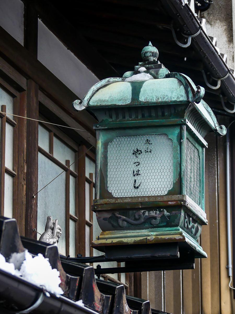 Higashi Chaya - Kanazawa