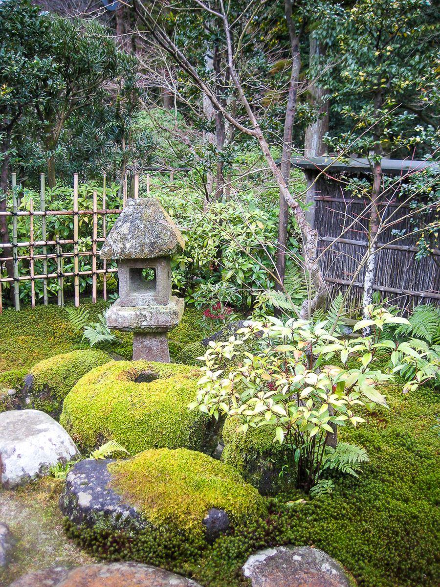 Jardin Isuien - parc de Nara