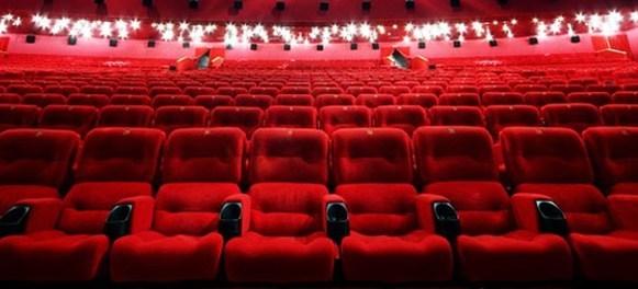 Cinema-On