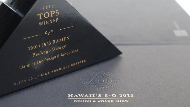 Hawaii's 5-0 Design Show 2015