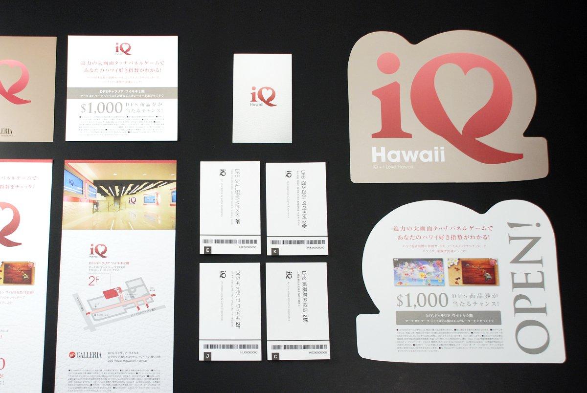 iQ Hawaii