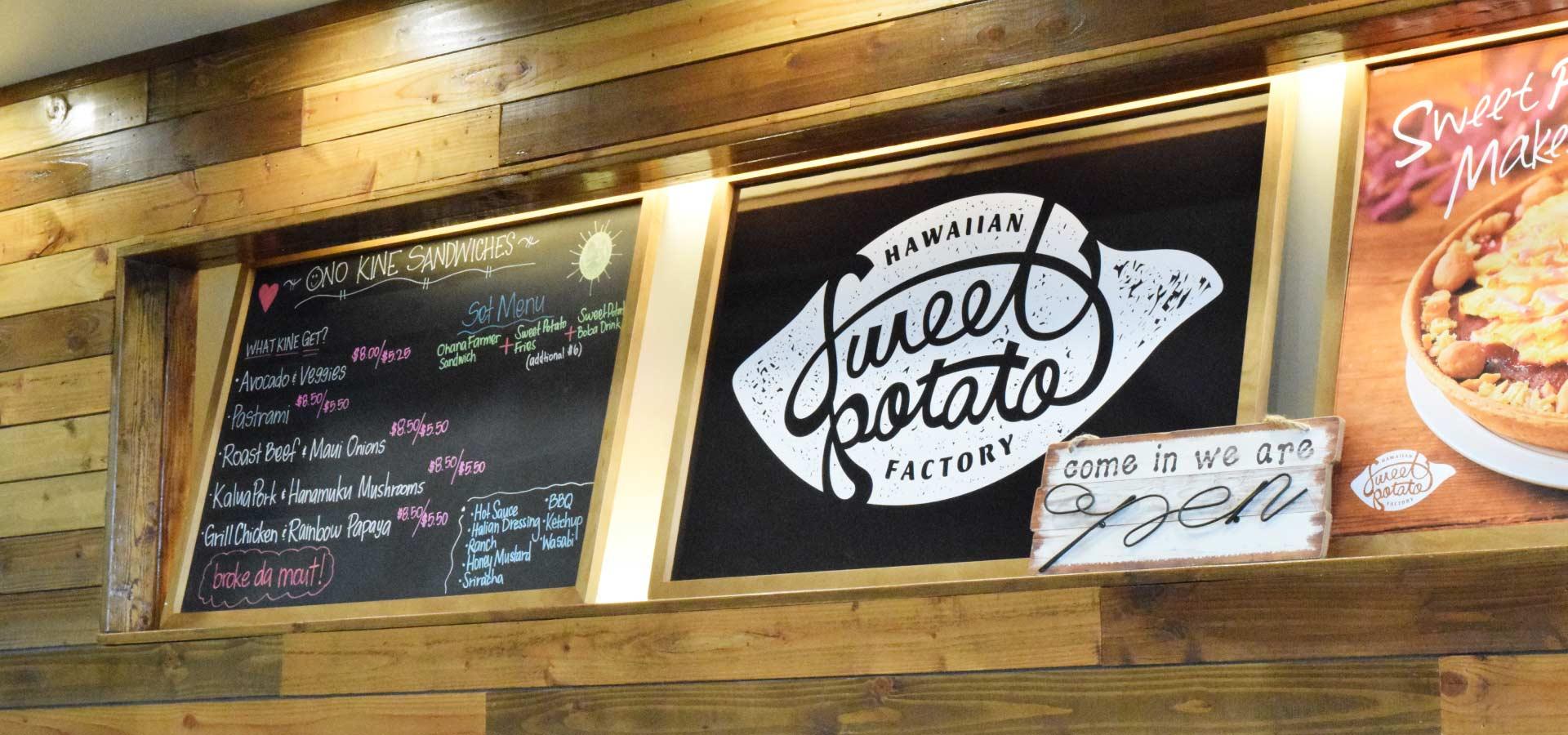 Hawaiian Sweet Potato Factory Menu Board