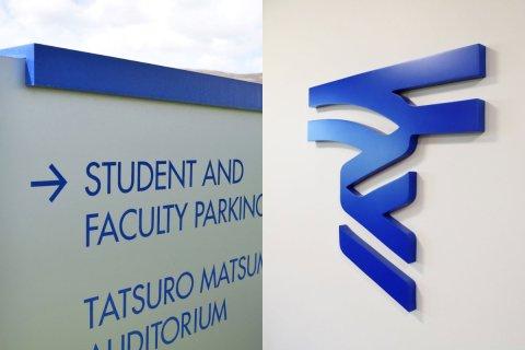 Hawaii Tokai International College