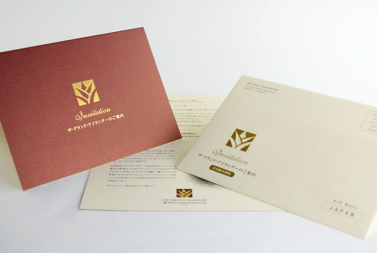 The Grand Islander Print Collateral