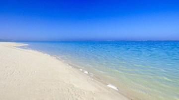 Turquoise Bay - Western Australia