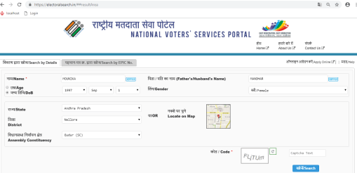 How To Search Voter Id Details In Online Using Name