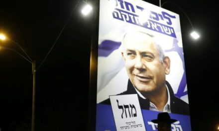 Multiple Israeli Parties Claim They're 'Collapsing' Amid Low Turnout