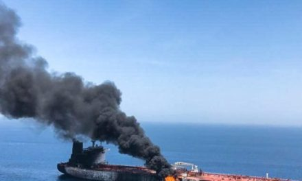 U.S. Navy's 5th Fleet Aids Tankers After 'Torpedo Attack' in Oman Sea