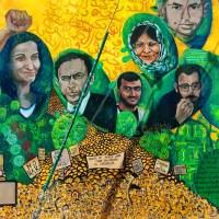 Arab Liberation Mural