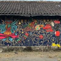 Collaboration – Nano Warsano, Jet Martinez, Siam – Panggungharjo