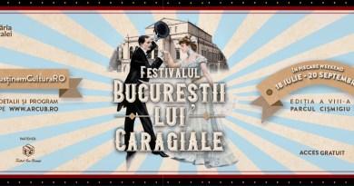 Bucureștii lui Caragiale #8| ANGAJAT LA DOI PATRONI – Teatrul Mic