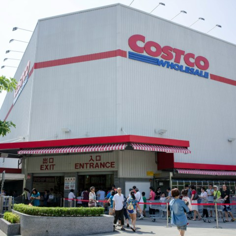 Costco starting pay is about to go up by $1/hour