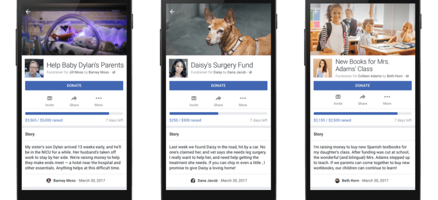 Your Facebook feed will soon be flooded with people asking for money
