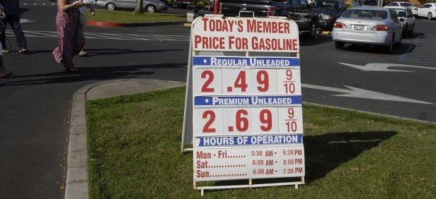 Costco gas prices displayed on sign