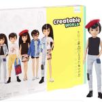 Hottest toys for 2019 holidays - creatable dolls