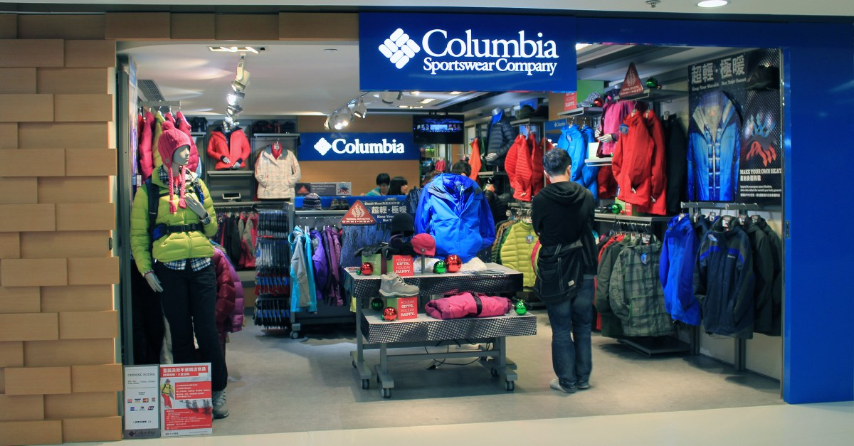 Columbia: Save up to 50% on select clothing and gear plus 20% off!
