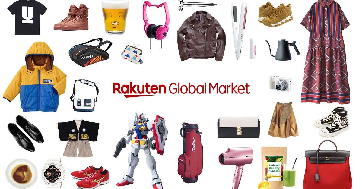 Ends soon! Rakuten coupon code takes $10 off a $50 order