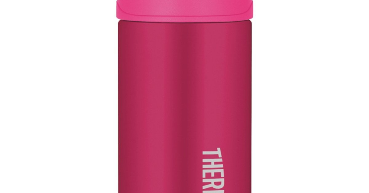 Thermos 12-ounce funtainer bottle for $10