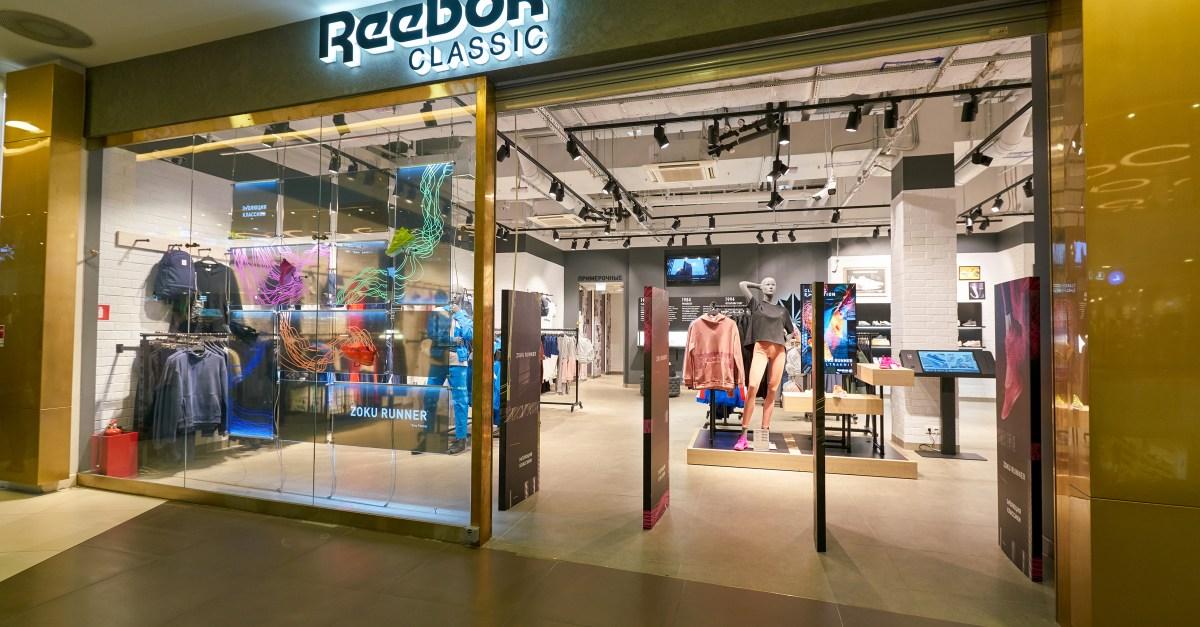 Reebok promo code: Take 50% off two sale items plus more savings