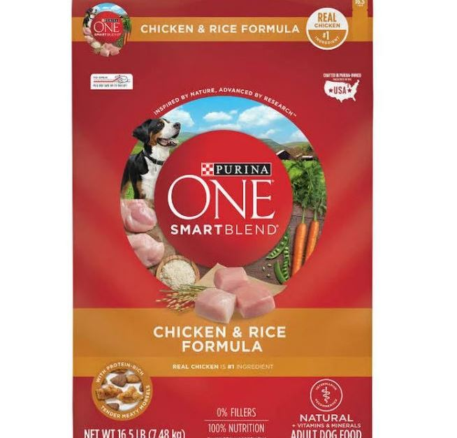  Get a FREE bag of Purina One dog or cat food