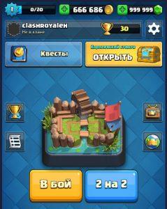 Clash dengan 999999 Kristal di Akaun