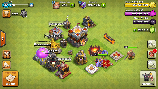 Clash of Clans FHX Server Download 2019