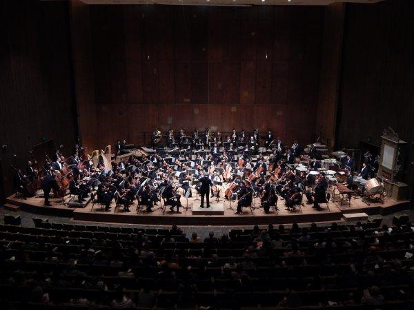 Orquesta Sinfonica de la Universidad de Berkeley