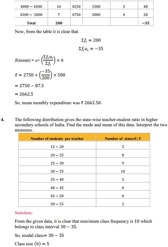 NCERT Solutions for Class 10 Maths Chapter 14 Statistics Ex 14.2 5