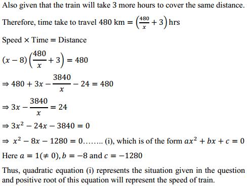 Class 10 Maths Chapter 4 Quadratic Equations Ex 4.1 5 NCERT Solutions