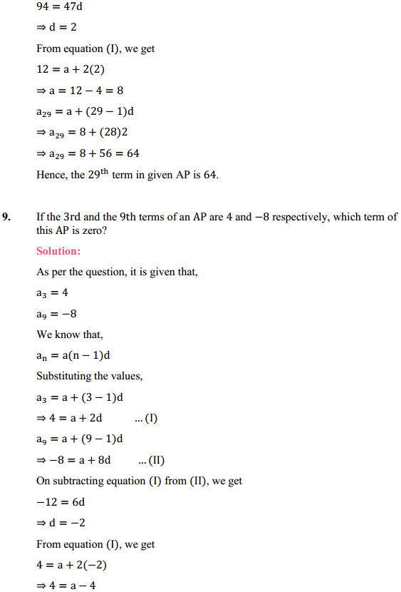 NCERT Solutions for Class 10 Maths Chapter 5 Arithmetic Progressions Ex 5.2 12