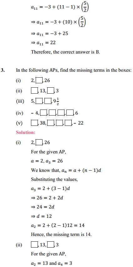 NCERT Solutions for Class 10 Maths Chapter 5 Arithmetic Progressions Ex 5.2 5