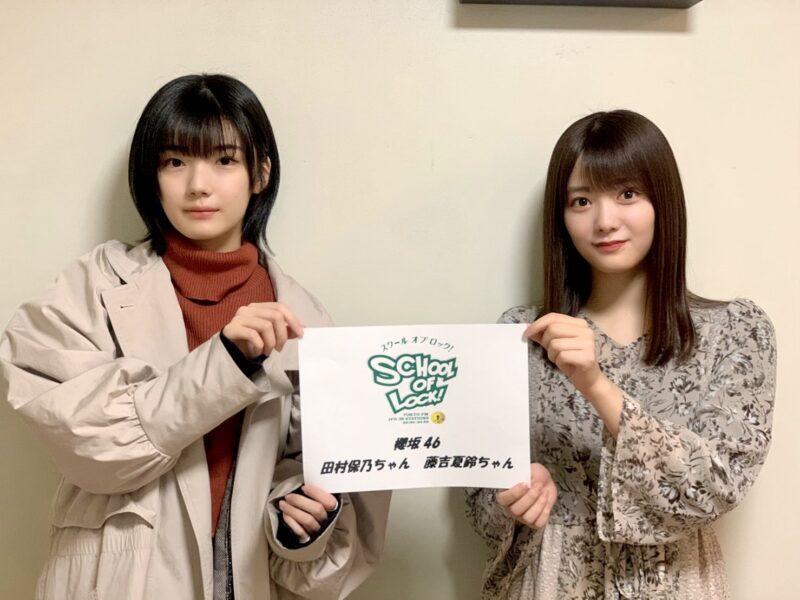 SOLに出演した田村保乃(右)と藤吉夏鈴