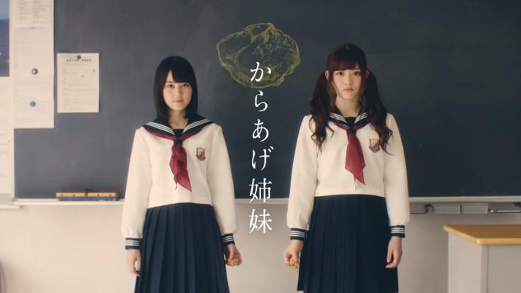 乃木坂46のユニット「からあげ姉妹」