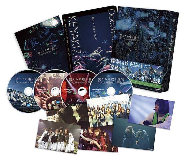 コンプリートBOXには90分以上の秘蔵映像が収められた『OUTTAKE』も (c)2020「僕たちの嘘と真実 DOCUMENTARY of 欅坂46」製作委員会