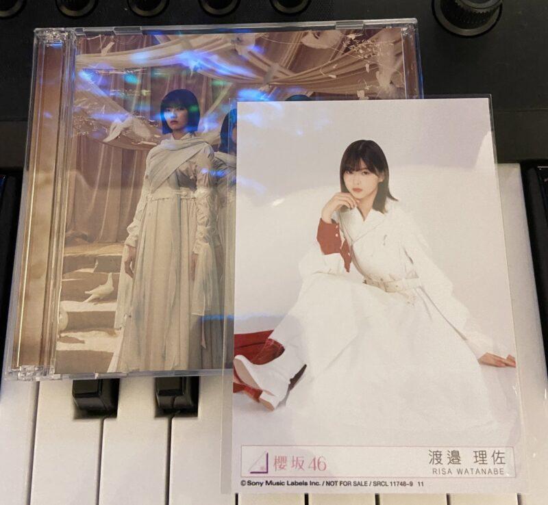 「それが愛なのね」の作曲者、谷村庸平さんが購入したCD