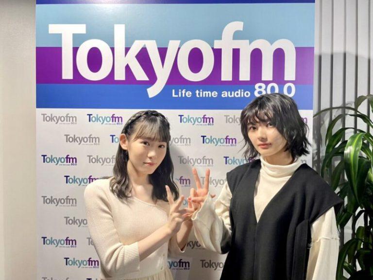 TOKYO-FM「SCHOOL OF LOCK!教育委員会」に出演した藤吉夏鈴(右)と小池美波