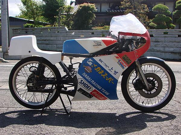honda-rs125r-w-doi-1981