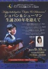 arai_yasuyuki_100910.jpg
