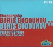 boris_godounov_1869_gergiev.jpg