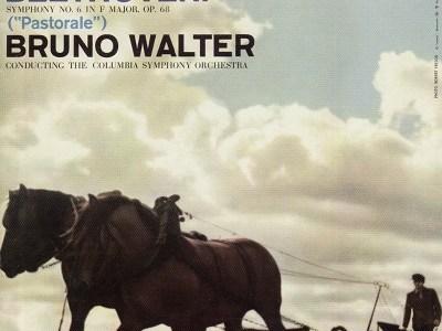 ワルターの「田園」交響曲聴き比べ